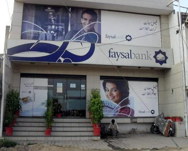 faysal bank branche