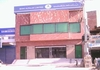 Bank of Mian Channu